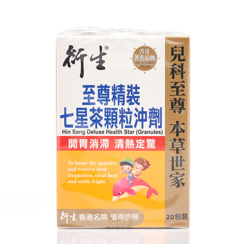 Hin Sang Deluxe Health Star 7gX20bags