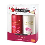 Pyuan Simple&Relaxing Pack 425mL +  425mL