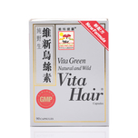 Vita Green Vita Hair New Formula 90pcs