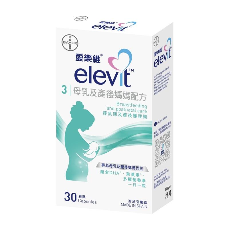 Elevit Breastfeeding & Postnatal Formula 30 Capsules