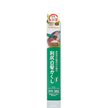 Pyuru Rishiri Hair Coloring Stick Dark (Brown) 20mL