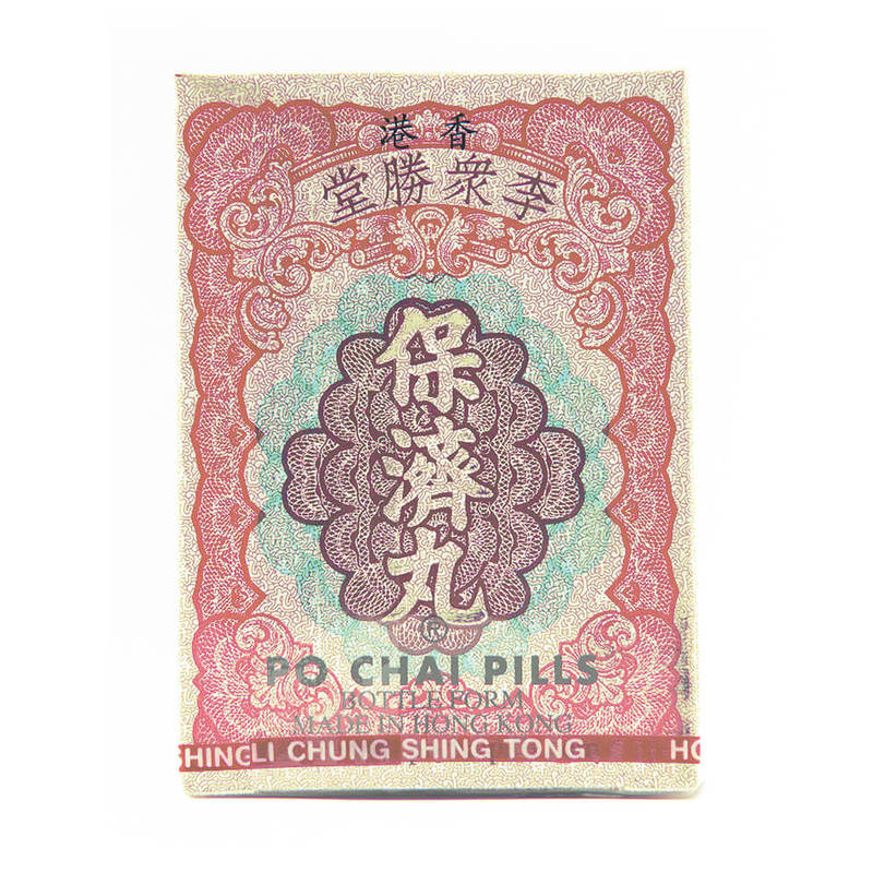 Po Chai Pills, 10pcs