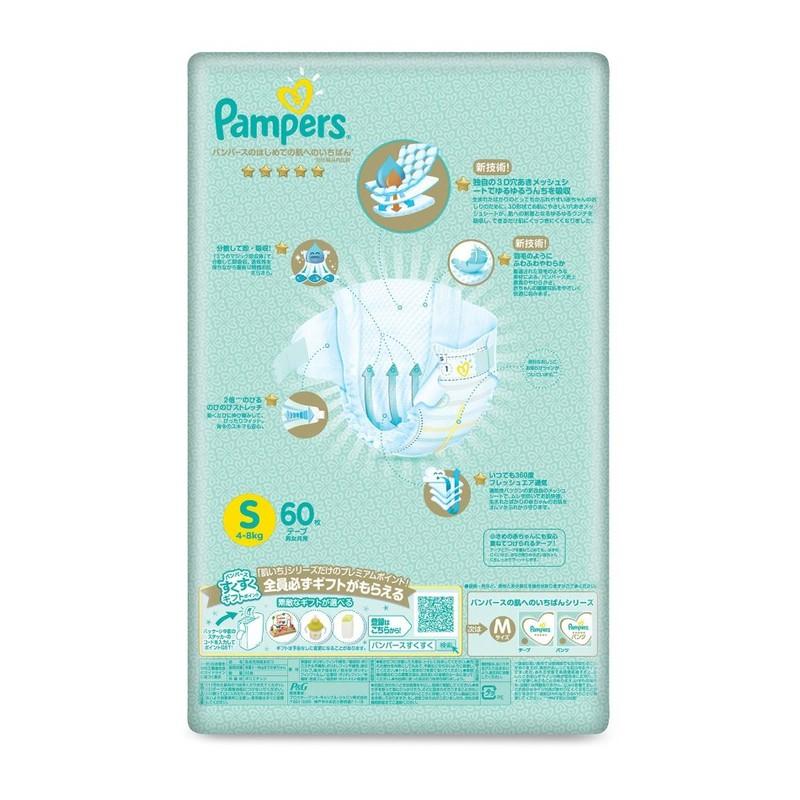 Pampers Silk Diaper S, 60pcs