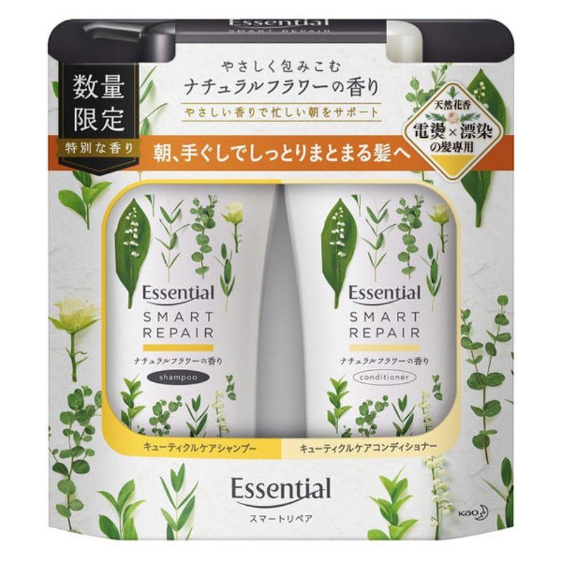 Essential Botanical Breakage Defence Pack 480mL + 480mL