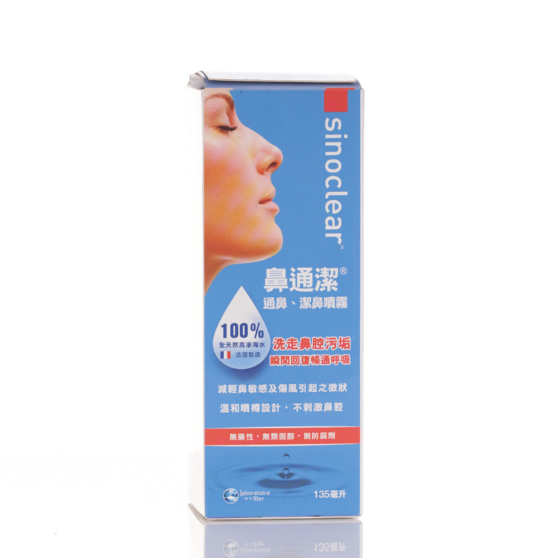 Sinoclear Nasal And Sinus Congestion Relief Decongestant Spray 135mL