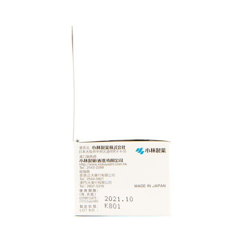Kobayashi Becura Porecare Ointment 30g