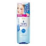 Bifesta Cleansing Liquid 220mL