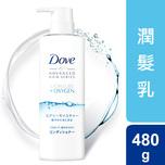Dove Advanced Airy Moisture Conditioner 480g