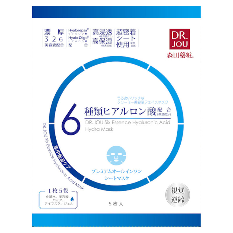 Dr Jou 6 Essence Hyaluronic Acid Hydra Mask 5 Sheets (Blue)