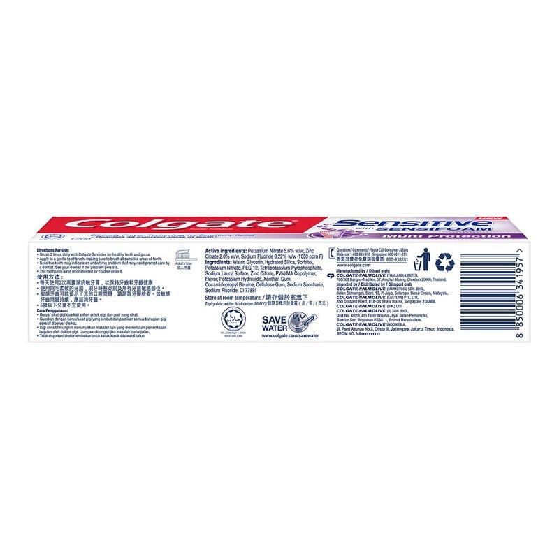 Sensifoam Multi-Protection, 120g