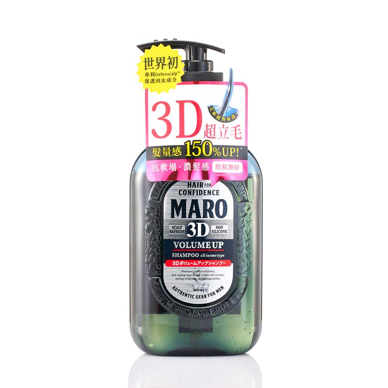 Maro Volume Up Shampoo (Non-Silicone) 460mL