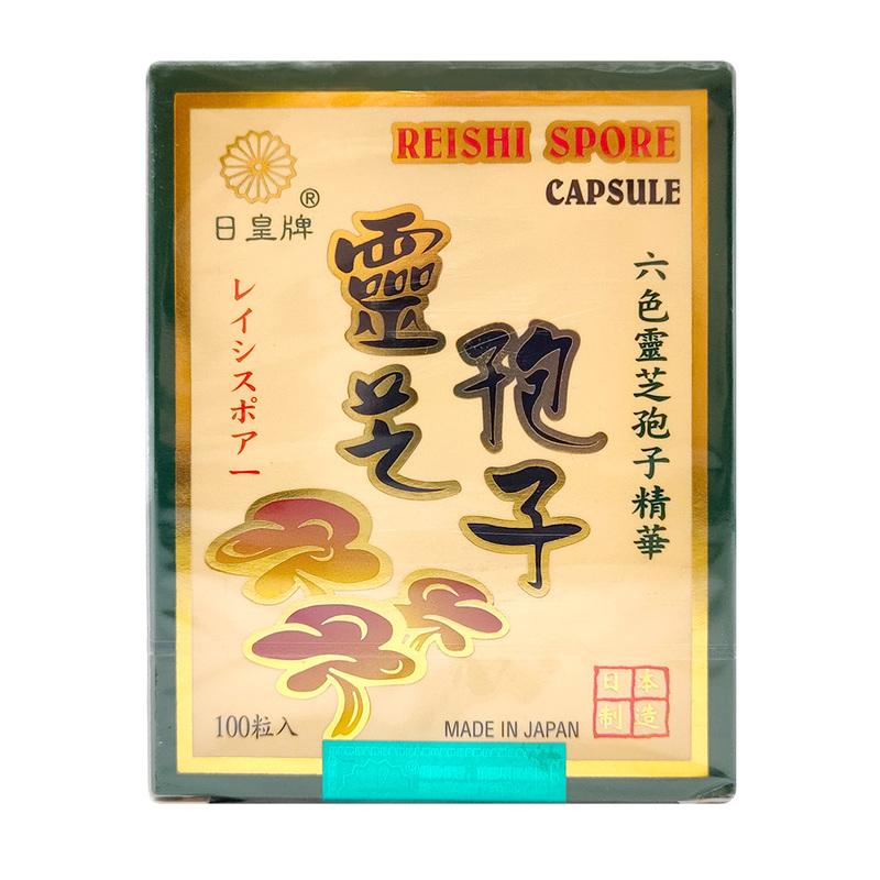 Japan Emperor Reishi Spore Capsule 100 Capsules