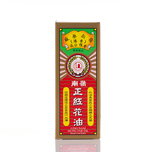 Ling Nam Hung Far Oil 60mL