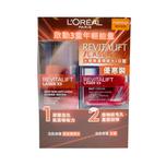 L'Oreal Rl Laser Power Wat+Day