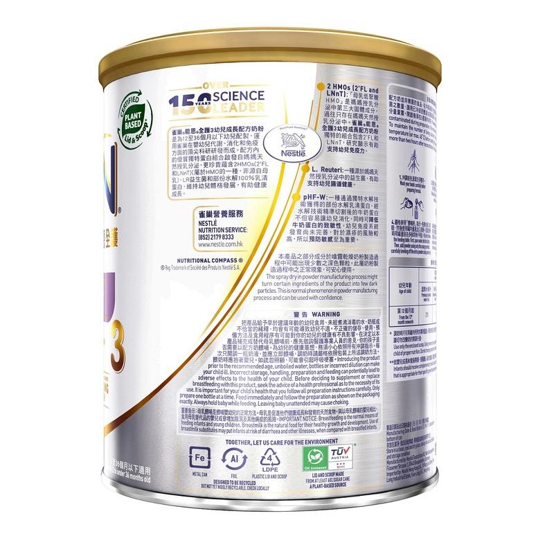 Nestlé® Nan® Infinipro® 3 800g