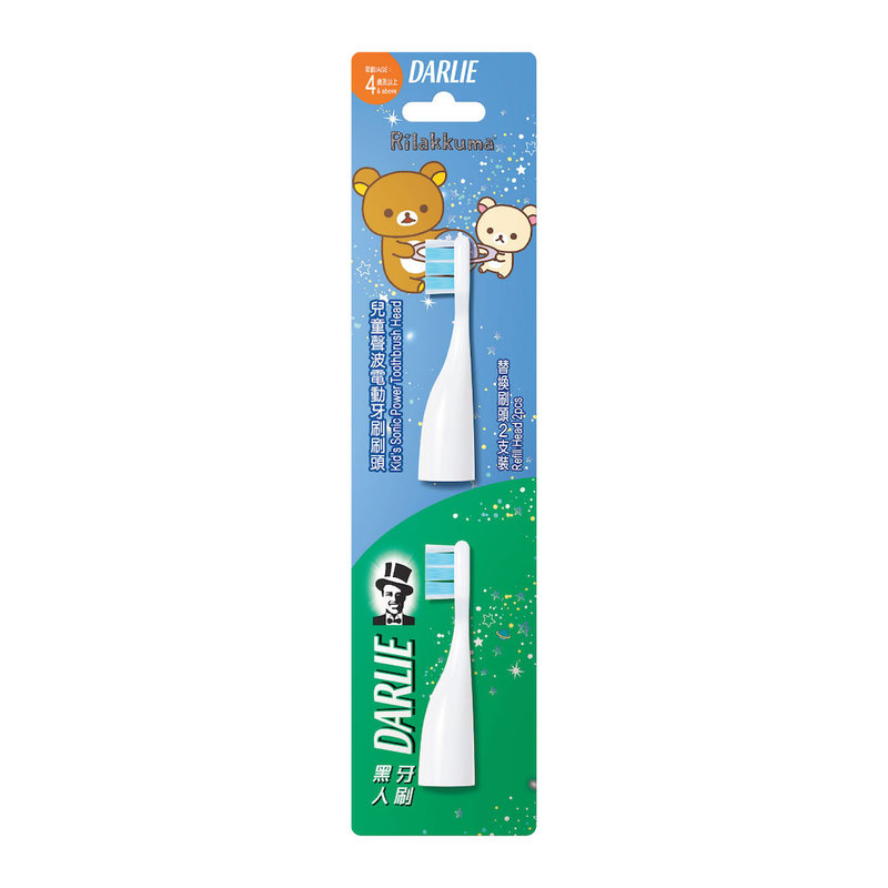 Darlie Kids Sonic Toothbrush Head 2pcs