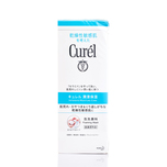 Curel Foaming Face Wash 150mL