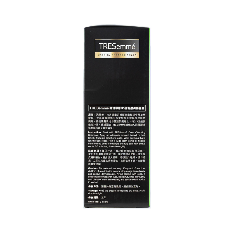 Tresemme Deep Clean Shampoo + Conditioner 900mL + 900mL