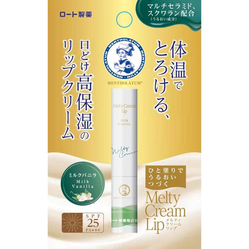Mentholatum Melty Cream Lip Milk Vanilla, 2.4g