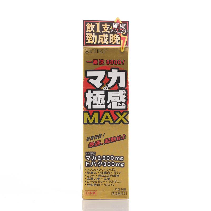 Ichiki Maca Max 50mL