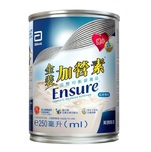 Ensure Liquid Vanilla 250ml -F