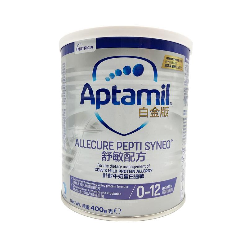 Aptamil Allecure Pepti Syneo(0-1M) 400g