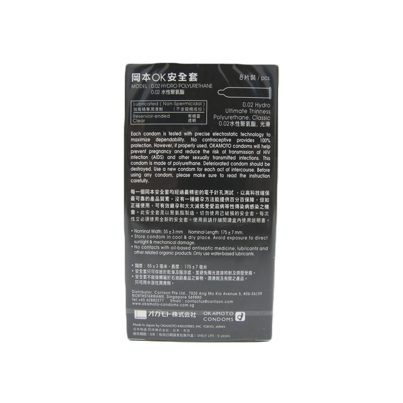 Okamoto 0.02 Hydro Polyurethane Condoms, 8pcs