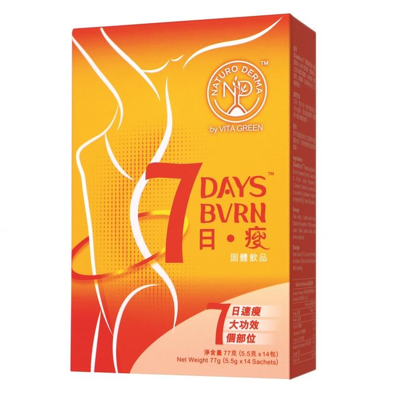Naturo Derma 7 Days Burn 5.5g x 14 sachets