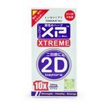 Xtreme 2D 10caps