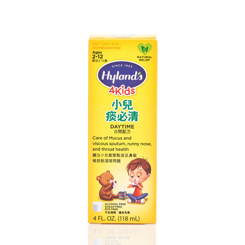 Hyland's Kids Chest Soothing Relief 118mL