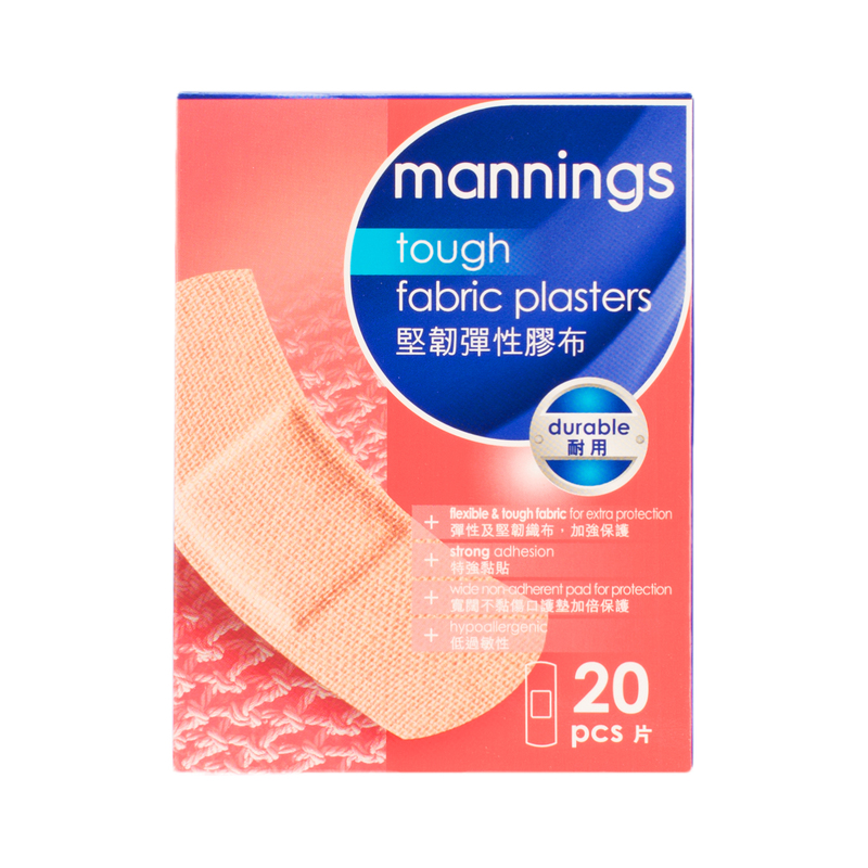 Mannings Tough Fabric Plasters 20pcs