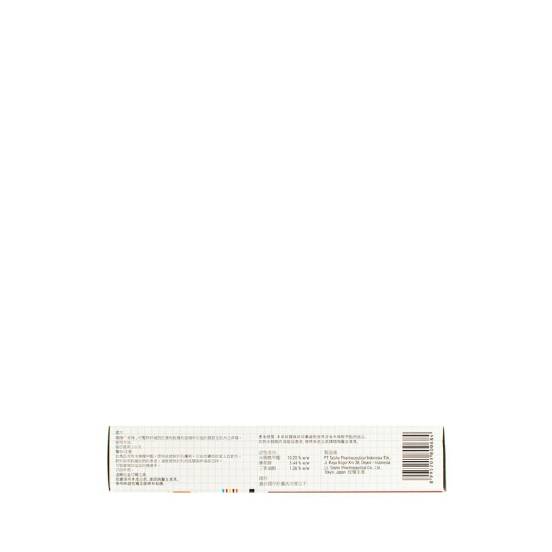 Counterpain Analgestic Balm 120g