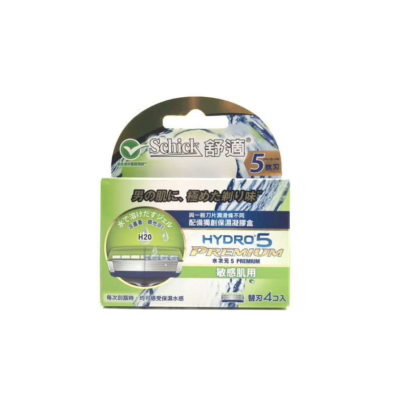 Schick Hydro5 Sensitive Refill 4pcs