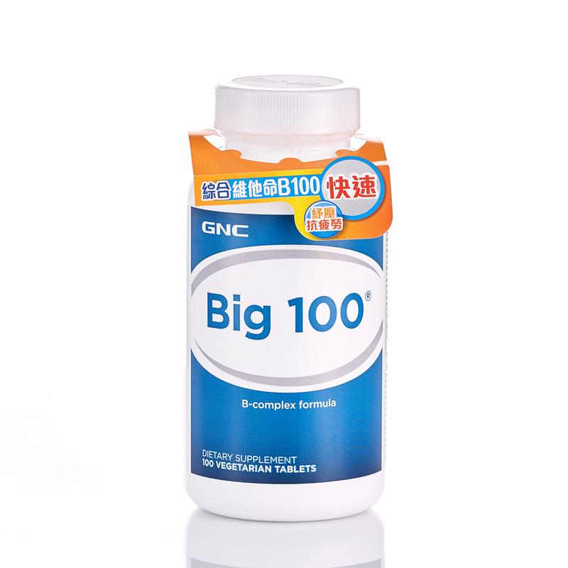 GNC Big 100 100s