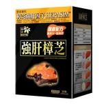 Noto Liver Fortifying Zhangzhi 30pcs