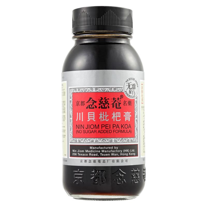 Nin Jiom Pei Pa Koa No Sugar, 150ml