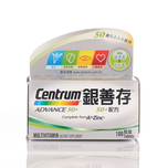 Centrum Advance 50+ 100pcs