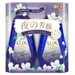 Lux Luminique Midnight Aroma Shampoo+Conditioner