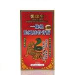 Cheng Fu Tong Yi Tiao Gen Zhui Feng Tou Gu Plaster 10pcs