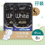 Kotex White Slim Wing XXL 41cm Twin Pack 8pcs x 2bags
