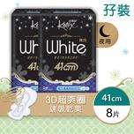 Kotex White Slim Wing XXL 41cm Twin Pack 8pcsX2bags