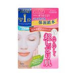 Kose Cosmeport Clear Turn White Hyaluronic Acid Mask 5pcs