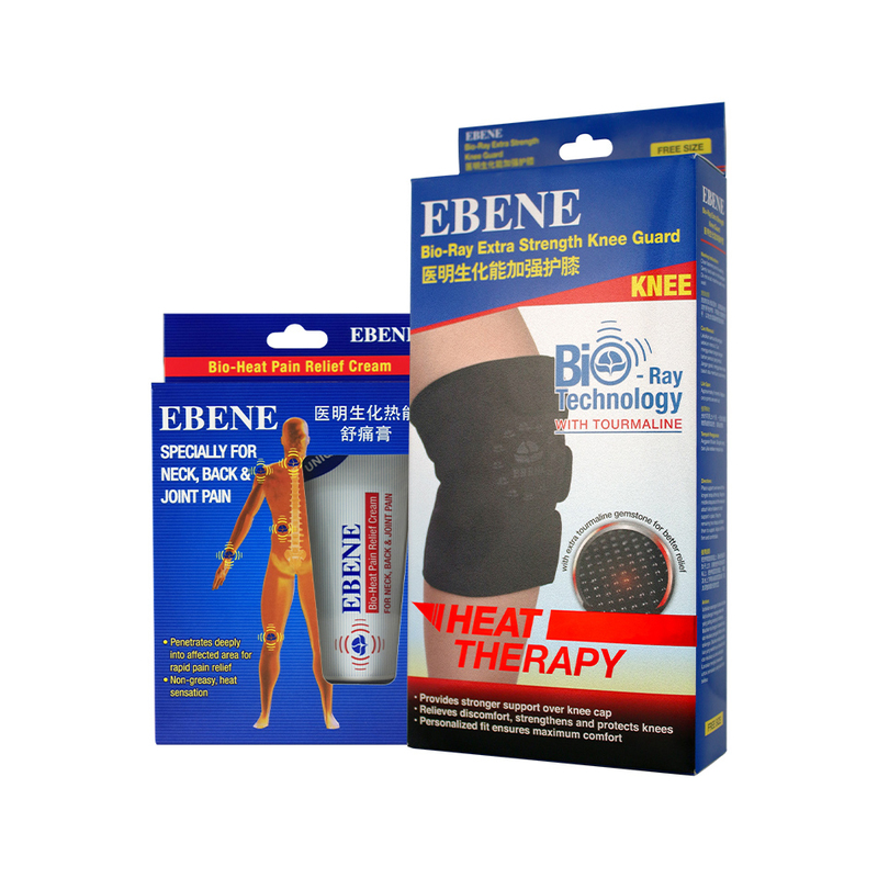 Ebene Bio-Ray Extra Strength Knee Guard (Black) Free Size with Bio-Heat Pain Relief Cream 50g