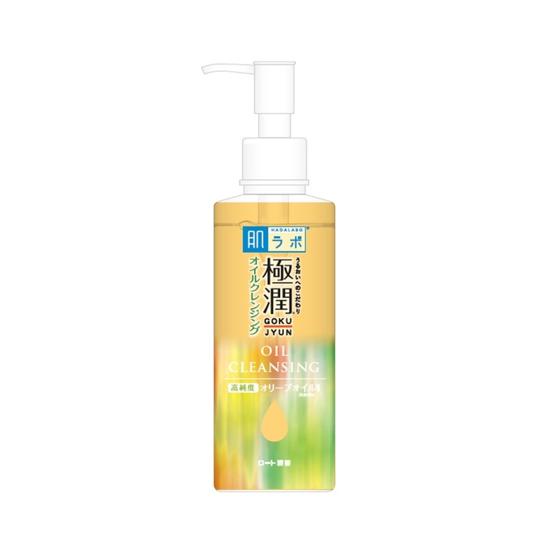 Hada Labo Super HA Cleansing Oil, 200ml