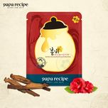 Paparecipe Bombee Ginseng Red Honey Oil Mask Pack 20G X 10pcs