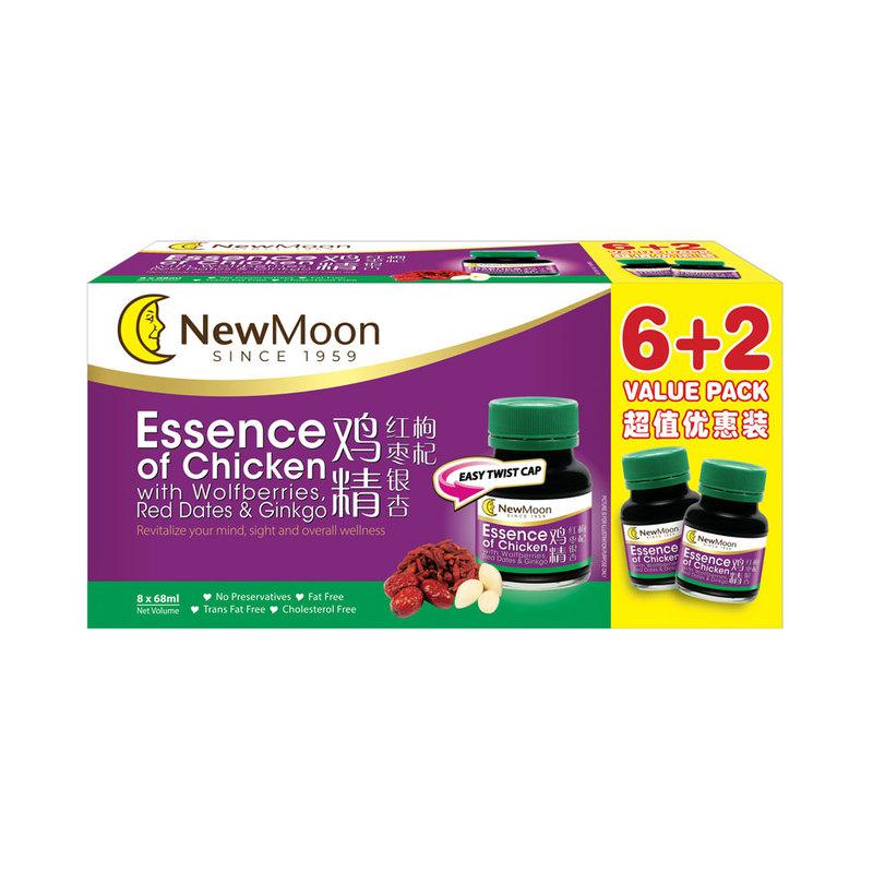 New Moon  Essence of Chicken with Wolfberries , Red date & Ginkgo 68ml x 8 bottles
