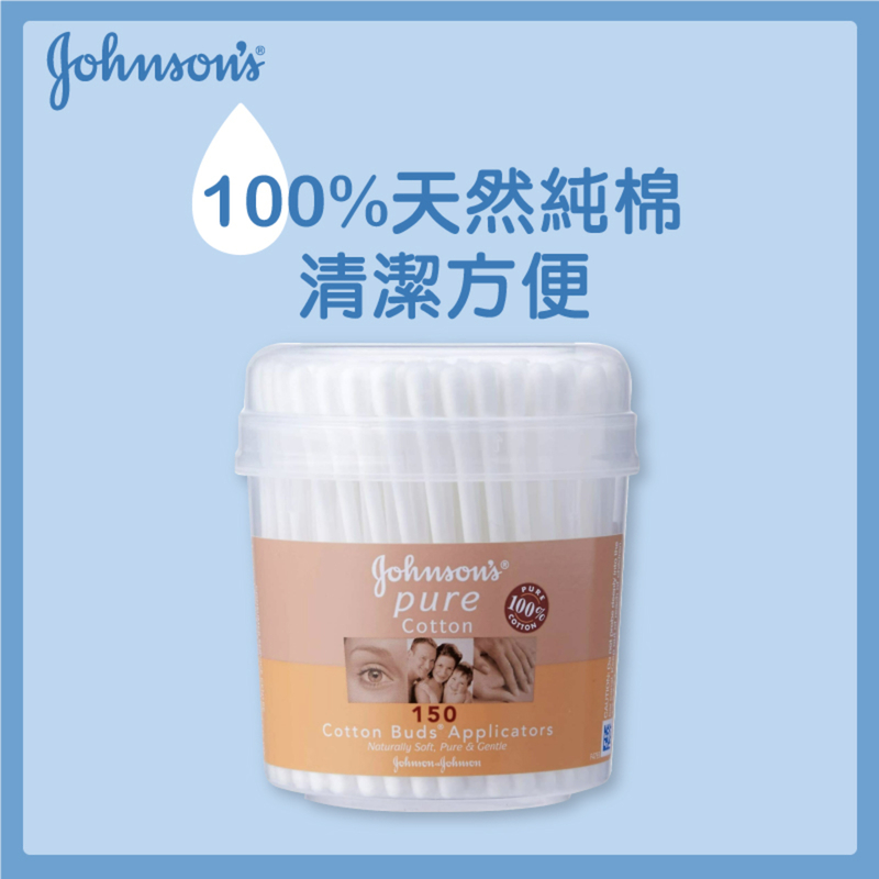 J&J Cotton Buds 150pcs
