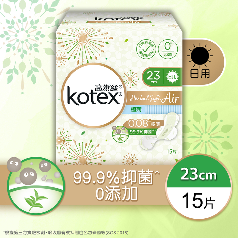 Kotex Herbal Soft Air SUT Day 23cm 15pcs