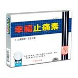 Fortune Fortolin Tablets 24pcs