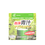 YAMATOO Blood Clean Green 15bags